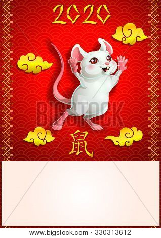 Poster Cheerful Mouse And On Hyeroglyhs On Red