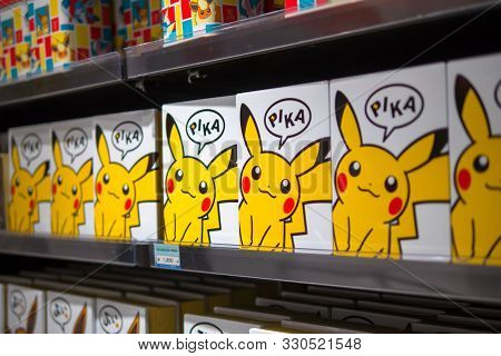 Games In Pokemon Store, Kyoto, Japan, 3 August 2019