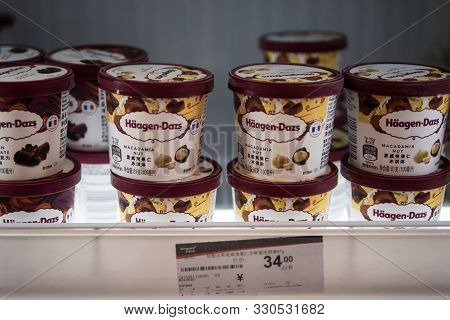 Hagen-dazs In China : Macadamia Ice Cream Products In Chinese Supermarket, Shanghai, China, 31 July