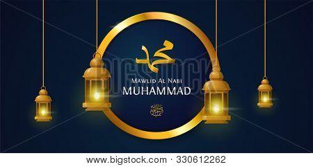 Mawlid Al Nabi Muhammad Islam Prophet Birthday Celebration Poster Design With Traditional Lantern La