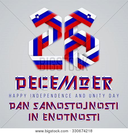 Congratulatory Design For December 26, Slovenia National Holiday. Text Made Of Bended Ribbons With S