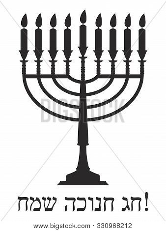 Vector Hanukkah Menorah Isolated On White Background And Happy Hannukah Text In Hebrew Jewish Religi