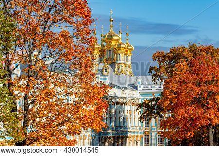 Resurrection Church Dome Of Catherine Palce In Autumn Foliage, Tsarskoe Selo (pushkin), Saint Peters