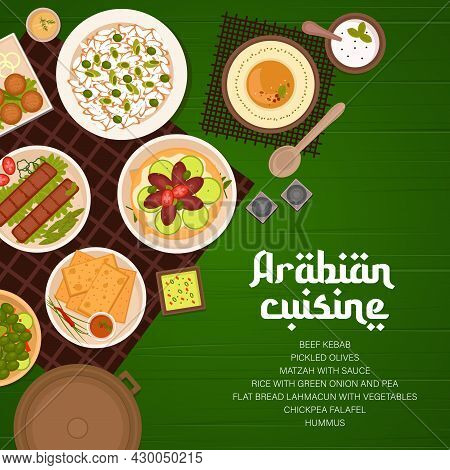 Arabian Food Restaurant Meals Menu Cover. Sour Cream, Flatbread Lahmacun And Rice With Green Onion,