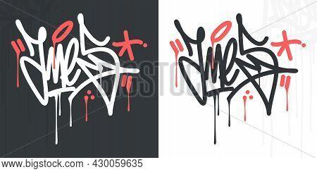 Hip Hop Hand Written Urban Street Art Graffiti Style Word Ames Vector
