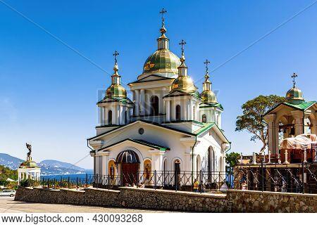 Yalta, Crimea, Russia - March 20, 2018:orthodox Church Of St. Michael The Archangel In Oreanda Distr