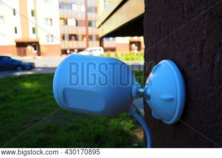 Wi-fi Outdoor Video Surveillance Camera. A Camera For Monitoring Various Objects.