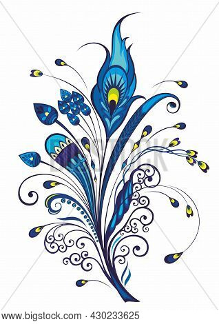 Peacock Feathers Vector. Peacock Feathers For Your Design