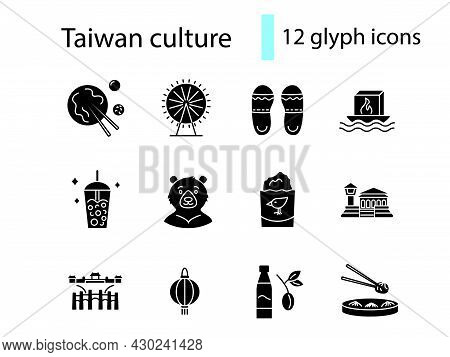 Taiwan Glyph Icons Set. Taiwanese Attractions. Chicken Kutlet, Formosan Bear. Water Lantern. Black F