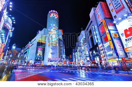 TOKYO - DECEMBER 24: Shibuya 109 Department Store December 24, 2012 in Tokyo, JP. The Building was designed in 1979 as a