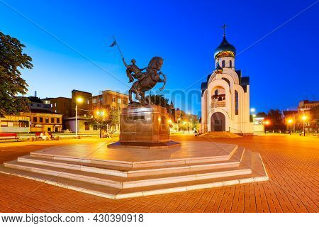 Church Of St. George And The Icon Of Our Lady Perishing At The Victory Square In Ivanovo City, Golde