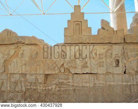 Bas-relief From Apadana Palace In Persepolis, Ancient Capital Of Persia, Near Shiraz, Iran. Relief I