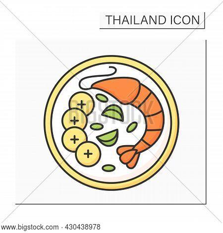 Tom Yum Goong Color Icon. Thai Soup. Traditional Dish With Fresh Shrimp, Lemongrass, Kaffir Lime Lea