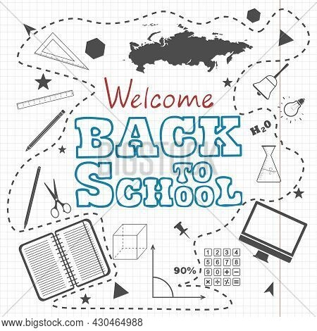 Welcome Back To School. Sheet In A Cell And Various School Supplies.