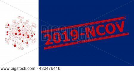Mesh Chinese Coronavirus Polygonal Icon Vector Illustration, And Red 2019-ncov Rubber Stamp Imitatio