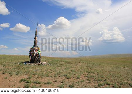 Ovoo - Places Of Worship In The Culture Of The Mongols, Buryats, Tuvinians, Khakassians And Other Tu