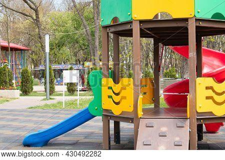 Playground For Children. Outdoor Playground For Children. Bright Playground.