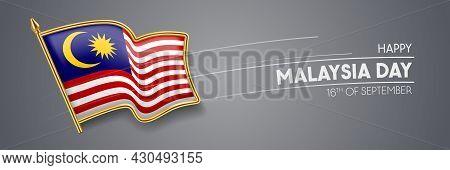 Malaysia Day Vector Banner, Greeting Card. Malaysian Wavy Flag