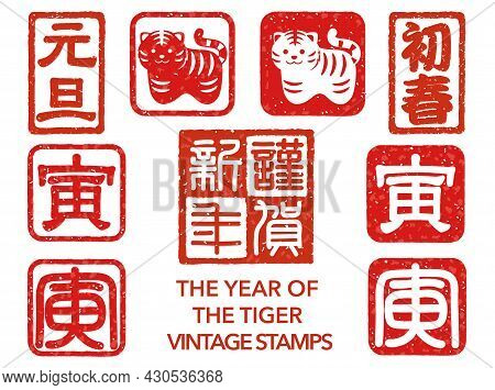 The Year Of The Tiger Japanese New Year's Greeting Stamp Set. Vector Illustration Isolated On A Whit