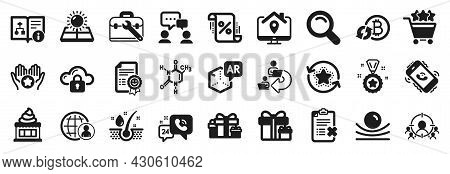 Set Of Business Icons, Such As Loan Percent, Surprise Package, Ice Cream Icons. Refresh Bitcoin, Loy