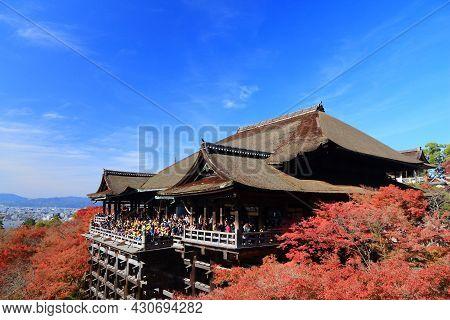 Kyoto, Japan - November 26, 2016: People Visit Kiyomizu Dera Temple In Kyoto, Japan. Kyoto Has 17 Un
