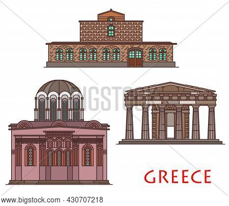 Greece Architecture And Antique Buildings Of Church Or Monastery Temple, Vector Travel Landmarks. Gr