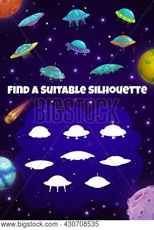 Kids Space Game With Rockets Silhouettes. Vector Riddle With Spaceships, Shadow Match Maze With Rock