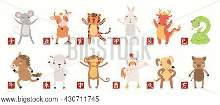Twelve Animals Of Asian Zodiac Set, Stamps With Astrological Signs In Japanese, Isolated On White. H