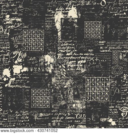Abstract Seamless Pattern With Fragments Of Typescript And Lorem Ipsum Handwritten Text, Tables, Scr