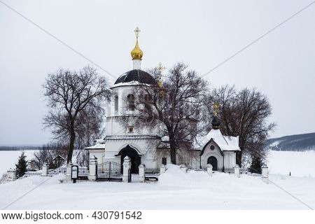 Church Of Constantine And Helena In Village Of Sviyazhsk, Near Kazan, Russia. Temple Was Built In Xv