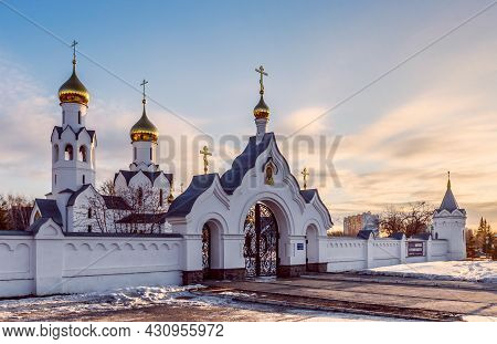 Archangel Michael Church In Novosibirsk. Orthodox Church With Golden Domes And Crosses, High Bell To