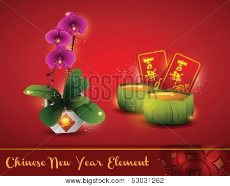 Chinese New Year Elements 02