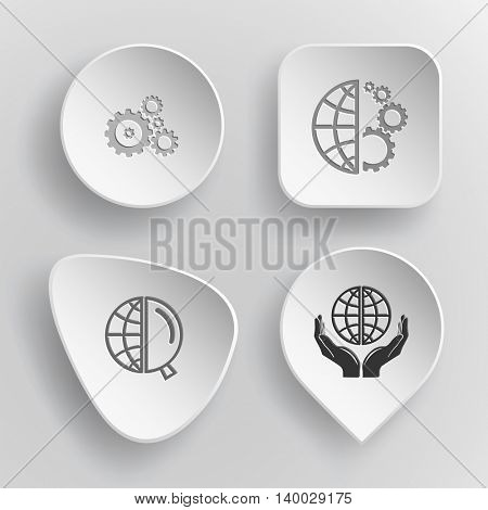 4 images: globe and gears, magnifying glass, protection world. Science set. White concave buttons on gray background. Vector icons.