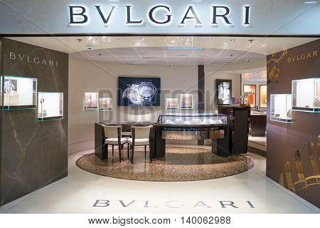 HONG KONG - MAY 12, 2016: Bulgari store in Hong Kong International Airport. Bulgari is an Italian jewelry and luxury goods brand.