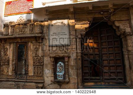 Temple. Elige, India.