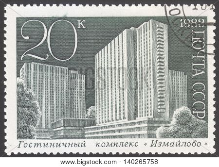 MOSCOW RUSSIA - CIRCA FEBRUARY 2016: a post stamp printed in the USSR shows an image of the hotel