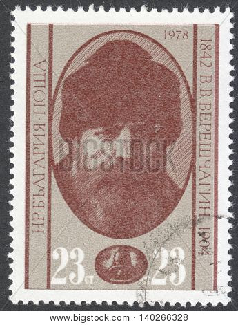 MOSCOW RUSSIA - CIRCA APRIL 2016: a post stamp printed in BULGARIA shows a portrait of Mikhail Prishvin the series
