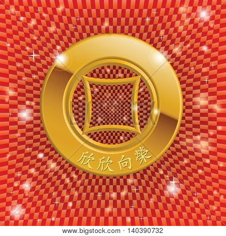Chinese New Year have believed that. Blessed with a good meaning. To help make life better in the future and will have income coming consistently. Chinese letters is mean business success this year.