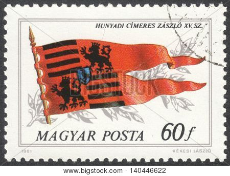 MOSCOW RUSSIA - CIRCA APRIL 2016: a post stamp printed in HUNGARY shows Hunyadi Family flag the series