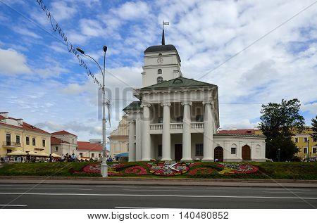 landmarks Minsk City Hall facade of Lenin Street