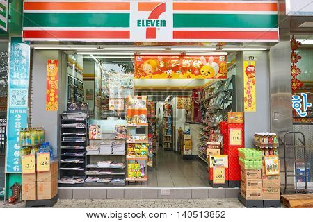 MACAO, CHINA - FEBRUARY 17, 2016: 7-Eleven store in Macao. 7-Eleven is an international chain of convenience stores.
