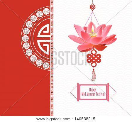 Oriental lotus Lantern. Mid Autumn Festival design