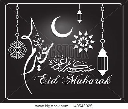 Fantastic Saeed Arabic Eid Al-Fitr Greeting - 140548025  Snapshot_705722 .jpg