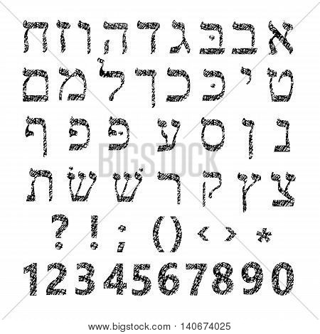 Hebrew Alphabet. Shabby font Hebrew. Grunge Hebrew. Hebrew letters. Vector illustration on isolated background.