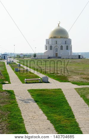 Bolgar City, Tatarstan, Russia - July 26, 2016: The Memorial Sign In Honor Of Adoption Of Islam By V