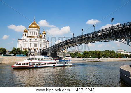 Famous Christ the Savior Cathedral on the banks of the Moskva River in Moscow.