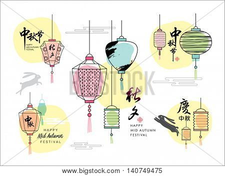 Set of Chinese Mid Autumn Festival graphic design with various lanterns. Chinese translate: Mid Autumn Festival