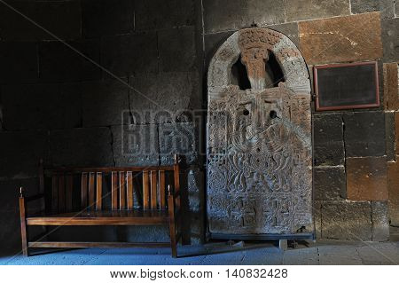 VAGHARSHAPAT ARMENIA - MARCH 22 2016: Inside a Saint Hripsime Apostolic Church. It has unique architectural style and design