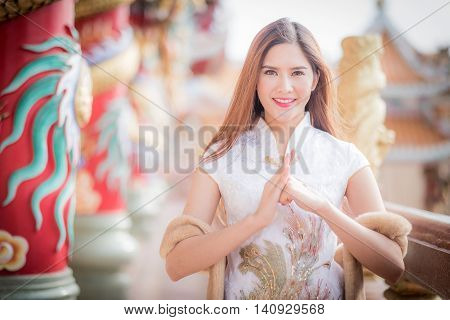 Asian Chinese Woman In Traditional Chinese .chinese Respect