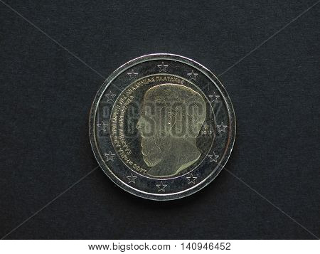 2013 Euro coin from Greece celebrating the 2400th anniversary of the foundation of Plato's Academy poster